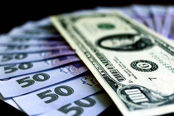 Экс-замглавы НБУ спрогнозировал курс доллара на следующий год