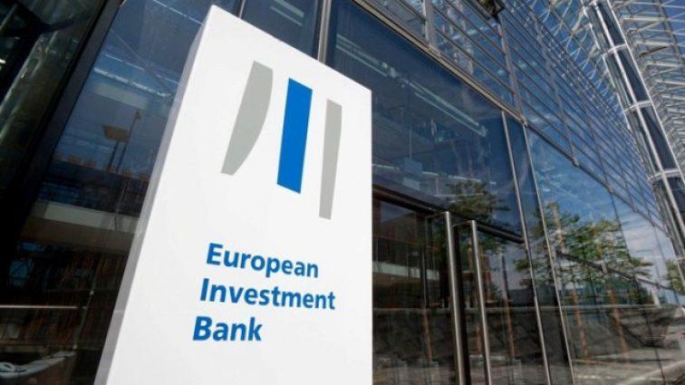 Европейский инвестиционный банк выделил Украине 600 000 000 (видео)