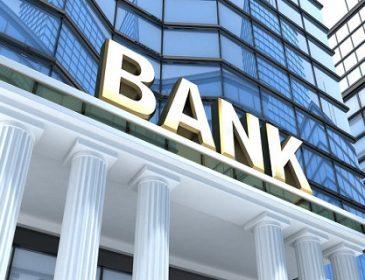 У Гонтаревой «слили» общественности топовые банковские схемы