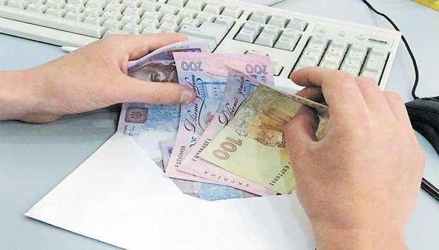 «Недоплата» по зарплате в Украине составляет более 2 млрд