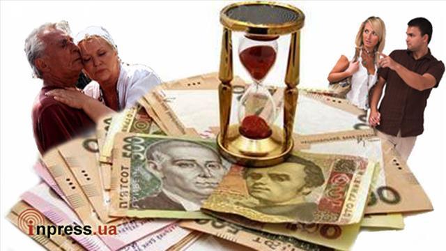 Украинский премьер озадачен пенсионным вопросом