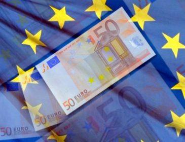 Украина получила 55 млн евро финансовой помощи