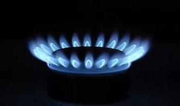 В Украине найден газ!