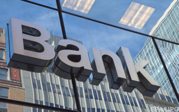 TOTAL CRASH: еще один украинский банк ушел ко дну