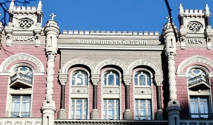 НБУ заявил о банкротстве очередного банка