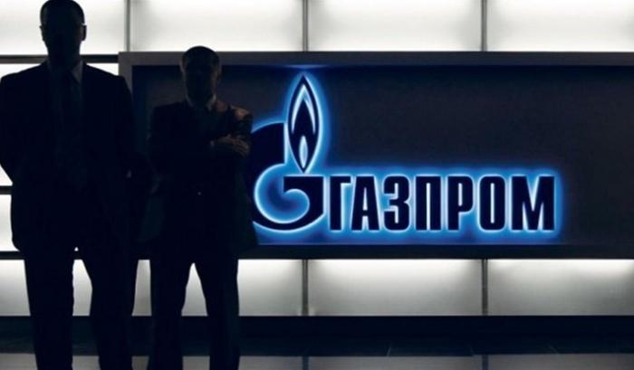 Россия намерена шантажировать Европу газом, — Нафтогаз