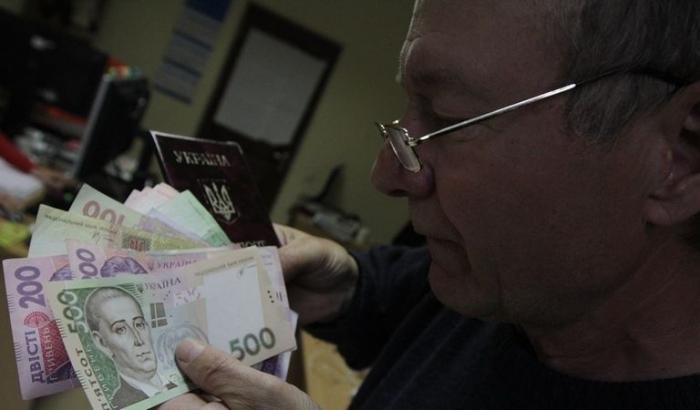 Когда пенсия в Украине приблизится к европейскому уровню