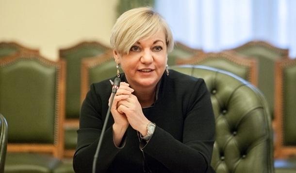 Гонтарева уклонилась от ответа о 1000-гривенной купюре