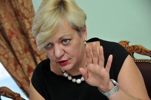 Почему Гонтарева вступилась за банки Ахметова и Пинчука