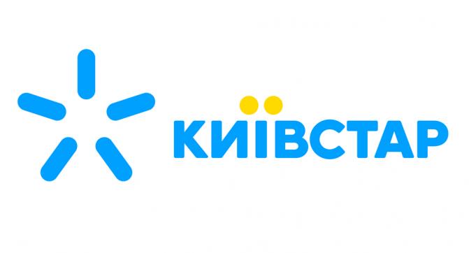 После Нового года на «Киевстаре» вырастут тарифы