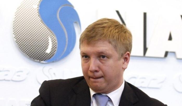 Нафтогаз и Газпром провалили переговоры