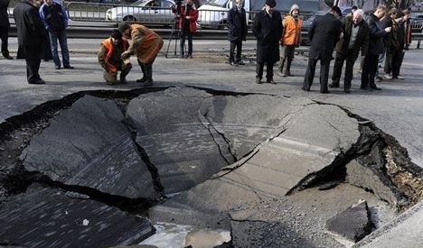 Укравтодору дополнительно выделят 15 млрд из бюджета