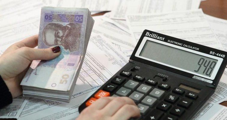 Украинцы готовьтесь! Стало известно, что скоро изменят систему начисления субсидий