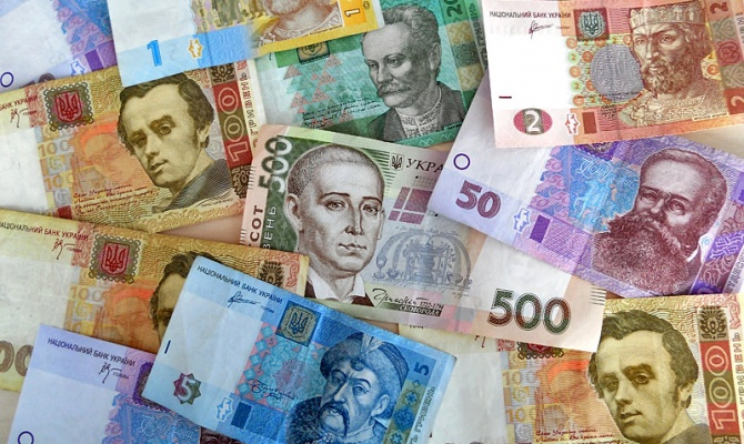 Bloomberg назвал гривну самой стабильной валютой мира-2017