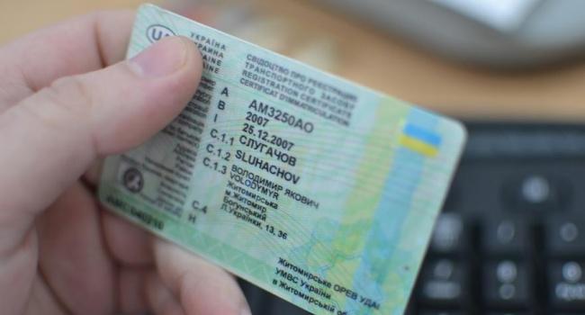 Что же на этот раз от них ожидать? В Украине решили изменить процедуру получения водительских прав