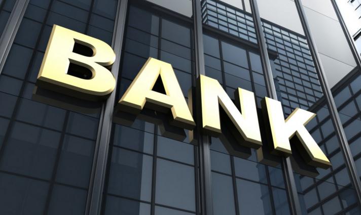 В 2016 году в Украине стало на 23 банка меньше