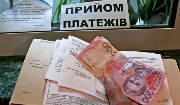 Из-за нового реестра долгов украинцы останутся без жилья и без работы