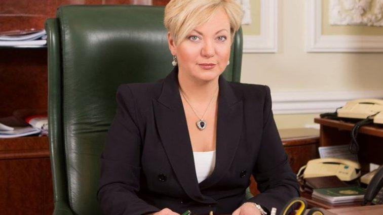 Свою задницу прикрывают: стало известно почему Гонтаревой не выгодна сильная и стабильная национальная валюта!