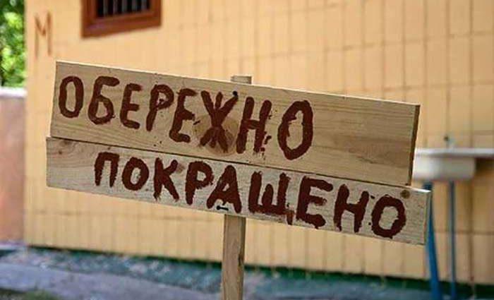 Молодежь будет убегать из страны! Пенсионная реформа станет шоком для украинцев