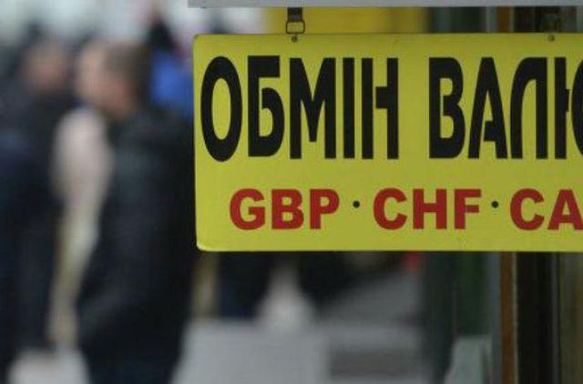 Постпраздничный обвал: НБУ шокировал украинцев свежим курсом гривны