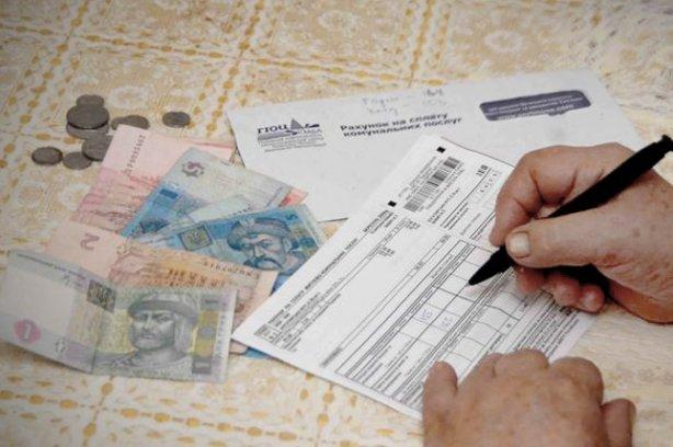 «Черный список». Кто в Украине может остаться без субсидий