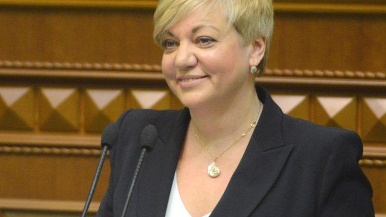 Гонтареву посадят? На главу НБУ завели уголовное дело и обвинили в развале экономики Украины!