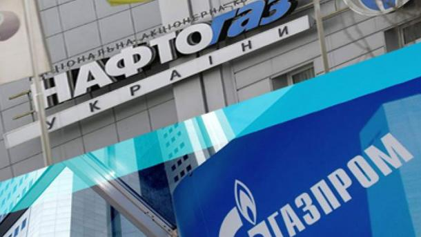 Украина не будет покупать газ у северного соседа: «Нафтогаз» не подавал заявок на покупку газа у «Газпрома»
