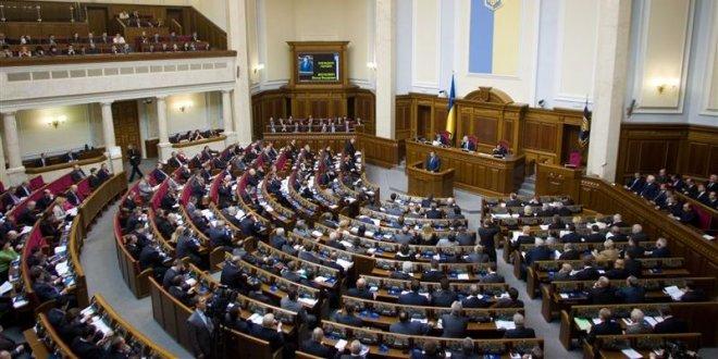 Уничтожение украинского села депутаты не поддерживают