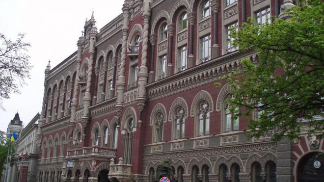 Украинским банкам разрешили не увеличивать капитал