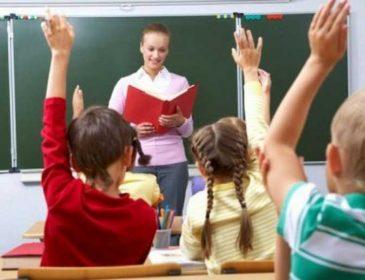 Какую зарплату будут получать украинские учителя, вы будете шокированы!