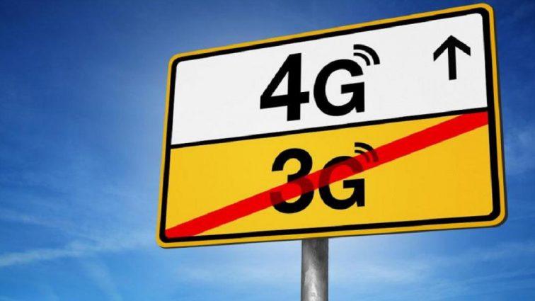 Новая эра в сфере украинских технологий: стало известно, когда в Украине появится 4G!