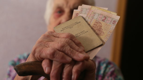 Богатые пенсионеры: кто в Украине получает на «заслуженном отдыхе» больше 10 тысяч