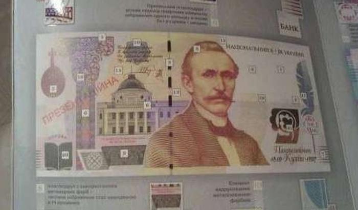 Купюра номиналом в 1000 гривен: шаг вперед или сигнал тревоги?