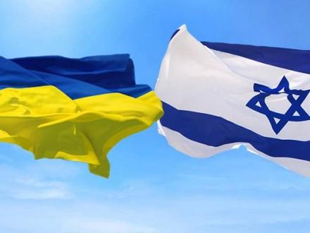 Шанс на свободную торговлю: Украина и Израиль продолжают переговоры
