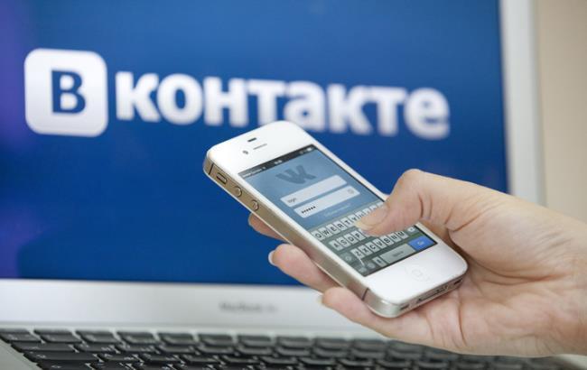 «ВКонтакте» вне конкуренции: зафиксировано рекордное количество посетителей соцсети в Украине
