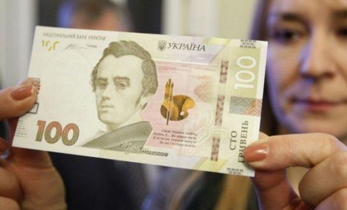 С миру по ниточке бедному на рубашку: с жителей Украины будут собирать по 100 грн!