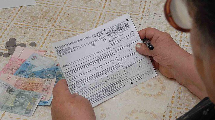 На грани выживания: чем чревата ошибка в платежках для каждой украинской семьи?