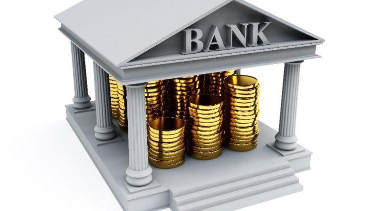 Иностранные инвестиции или захват финансового рынка? В Украине появится арабский банк