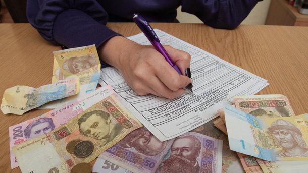 Налоги по-новому: сколько украинцы платят государству и нужно ли снижать ставки