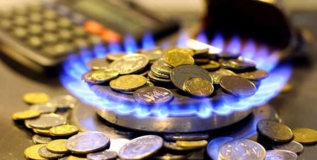 Вы обалдеете от шока, когда увидите новые квитанции за газ!