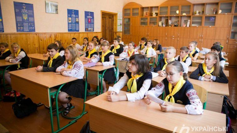 Стоп, золотая молодежь! На Тернопольщине закроют элитные школы!