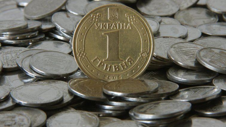 Новые порядки в монетном дворе: украинские копейки снимут с оборота!