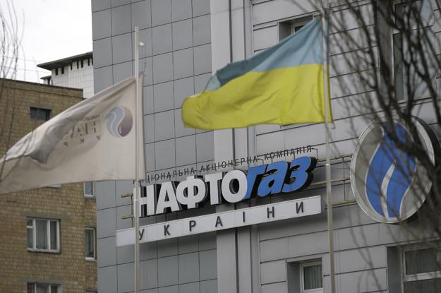 «Нафтогаз Украины» повысил цену газа для промпотребителей на февраль