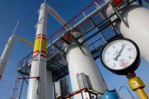 Как рассчитывается цена на газ для украинцев