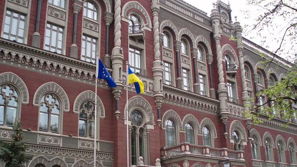 В Украине сформировалась культура мошенничества – НБУ