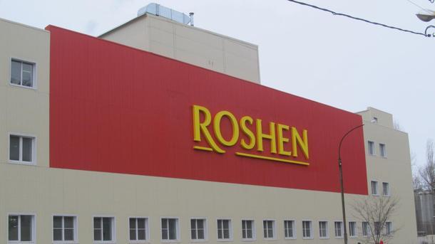 В России хотят перезапустить Липецкую фабрику Roshen