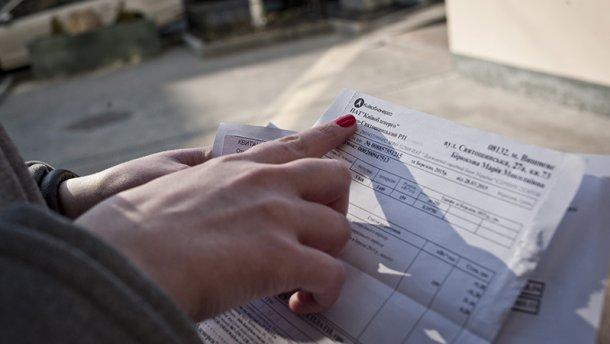 Украинцам теперь придется выживать! Существенно возрастет стоимость коммунальных услуг