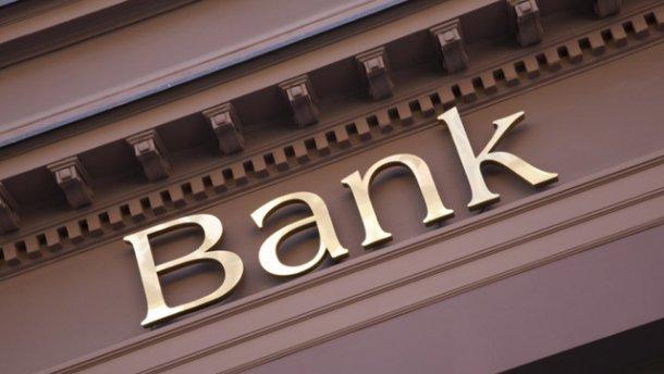 Каким банкам доверяют украинцы и есть альтернатива Привату? (Результаты опроса)