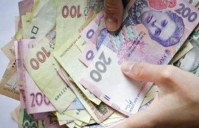 Обманутым вкладчикам «Хеліксу» вернут часть денег