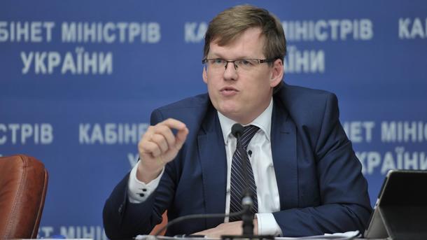 Розенко пояснил, почему в Украине маленькие пенсии